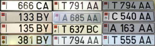 160-Transnistria samples