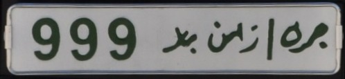 181-Libya replica Ebay n-gemperle