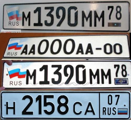 188-Russian samples